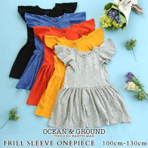 OCEAN&GROUND(オーシャンアンドグラウンド) FRILL SLEEVE ONEPIECE フリルスリーブワンピース|ilovebaby
