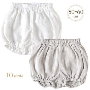 日本製 ベビー 男の子 出産祝い フィセル 10mois(ディモワ) ベビークレープブルマ 10moisホワイト|ilovebaby