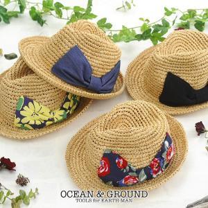 ストローハット キッズ 女の子 ラフィア OCEAN&GROUND(オーシャンアンドグラウンド) ラフィーリボンHAT|ilovebaby
