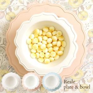 食器 ベビー こども おしゃれ 皿 Reale レアーレ プレート&ボール シェフセット Fギフト