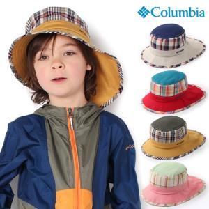 ハット キッズ つば広 UV対策 Columbia(コロンビア) UVカットハット シッカモアジュニアブーニー  |ilovebaby