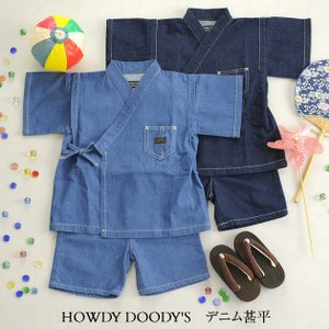 HOWDY DOODY'S ( ハウディー ドゥーディーズ) デニム甚平|ilovebaby