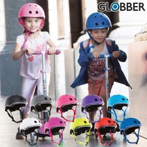 自転車 用 ヘルキックボード 子供メット キッズ 通園 通学 GLOBBER グロッバー ヘルメット...