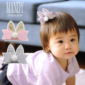 ヘアピン 髪留め ヘアアクセサリー ファッション小物 MANDY (マンディ) ノンスリップクリップ バニー|ilovebaby