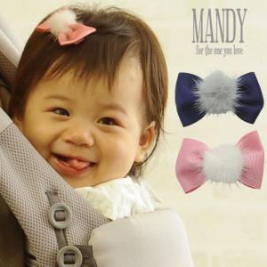 ヘアピン 髪留め ヘアアクセサリー ファッション小物 MANDY (マンディ) ノンスリップクリップ ポンポンルリボン|ilovebaby