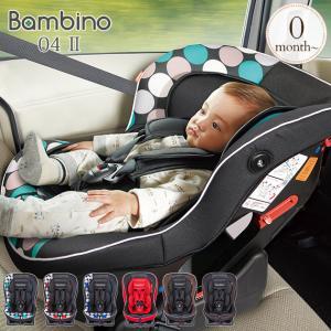 チャイルドシート 新生児 ベルト式 ヘッドサポート 取り付け簡単 Bambino バンビーノ 新生児から使用できる軽量チャイルドシート 日本育児