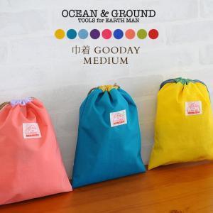 巾着 中 給食袋 着替え袋 巾着袋 給食袋 通園 通学 OCEAN&GROUND(オーシャンアンドグラウンド) 巾着袋 中 GOODAY|ilovebaby