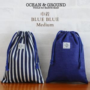 巾着袋 給食袋 通園 通学 OCEAN&GROUND(オーシャンアンドグラウンド) 巾着袋 中 BLUE BLUE|ilovebaby