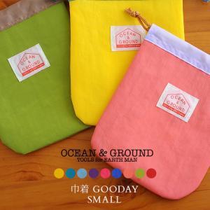 巾着 小 コップ袋 給食袋 コップ袋 給食袋 通園 通学 OCEAN&GROUND(オーシャンアンドグラウンド) 巾着袋 小 GOODAY|ilovebaby