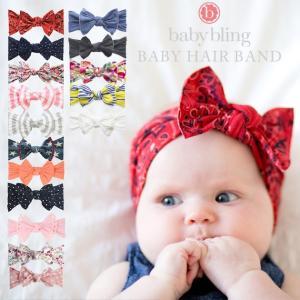 BabyBling (ベビーブリング) ベビー ヘアバンド プリントノット|ilovebaby