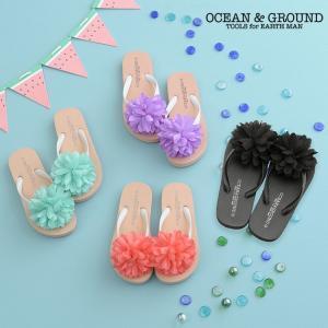 ビーチサンダル サンダル 女の子 ガールズ 女児 OCEAN&GROUND(オーシャンアンドグラウンド) GIRL'S ビーチサンダル|ilovebaby