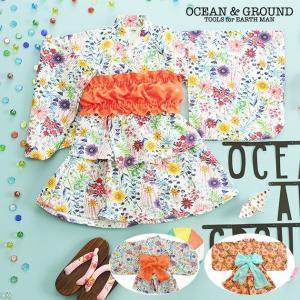 浴衣 ドレス 子供用 キッズ ゆかた 女の子 OCEAN&GROUND(オーシャンアンドグラウンド) GIRL'S 浴衣セットアップ FLOWER|ilovebaby