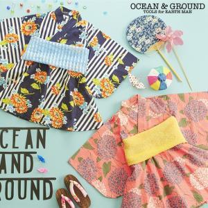 浴衣 ドレス 子供用 キッズ ゆかた 女の子 OCEAN&GROUND(オーシャンアンドグラウンド) 浴衣ワンピース HIMAWARI&AJISAI|ilovebaby