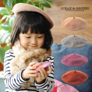 女の子 キッズ 帽子 ベレー帽 防寒 OCEAN&GROUND(オーシャンアンドグラウンド) ウールベレー|ilovebaby