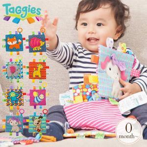赤ちゃん 布おもちゃ 布絵本 タグ シャカシャカ Taggies(タギーズ) タグ付き シャカシャカ クロス|ilovebaby