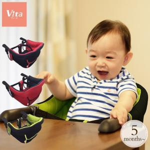 Vita (ヴィータ ) テーブルチェア|ilovebaby
