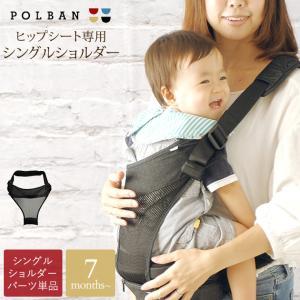 企画:日本、生産国:中国  対象年齢:腰がすわってから(7ヵ月頃)〜36ヵ月(体重約15kg)まで ...