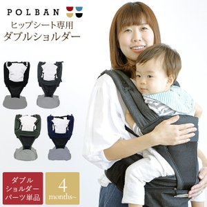企画:日本、生産国:中国  対象年齢:首がすわってから(4ヵ月頃)〜24ヵ月(体重約13kg)まで ...