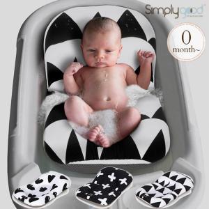 バス クッション 沐浴 新生児 バスチェア Simply good(シンプリーグッド) ベビーフローティー |ilovebaby