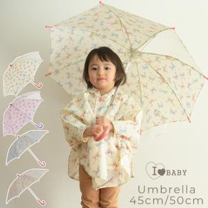 カサ キッズ 丈夫 透明窓 女の子 I LOVE BABY(アイラブベビー) 傘|ilovebaby