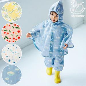 レインコート ベビー 雨具 ポンチョ レインウェア D BY DADWAY ディーバイダッドウェイ パンチョ(レインポンチョ・パンツセット)|ilovebaby