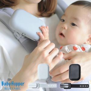 抱っこ紐 暑さ対策 熱中症予防 抱っこひも 赤ちゃん Baby Hopper(ベビーホッパー) ベビーカー&ベビーキャリア用ポータブル扇風機|ilovebaby