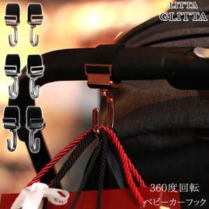 ベビーカー フック S字 荷物かけ バッグ LI...の商品画像