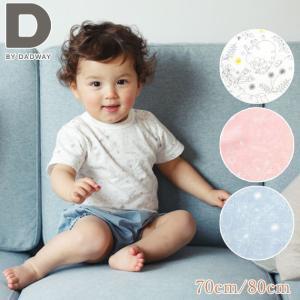 新生児 肌着 半袖 出産祝い 出産準備 D BY DADWAY(ディーバイダッドウェイ) 新生児半袖ボディ ユメミルヒツジ|ilovebaby