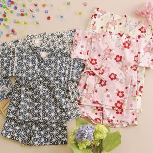 子供 男の子 夏祭り 浴衣 保育園 甚平スーツ(麻柄、梅柄)|ilovebaby