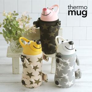 子供用水筒 水筒 ステンレスボトル ストローボトル マグボトル thermo mug サーモマグ ア...