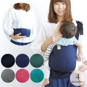 企画:日本  対象年齢:首がすわって(4ヶ月頃)〜36ヶ月頃(体重15kg)まで  サイズ:本体:H...