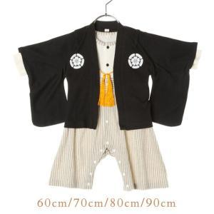 コスチューム ロンパース 袴 ベビー 男の子 羽織付き袴ロンパース ilovebaby