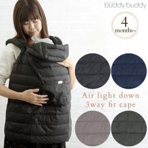 企画:日本、生産国:中国  対象年齢:対面抱き:首がすわって(4ヶ月)〜24ヶ月(13kg)まで  ...