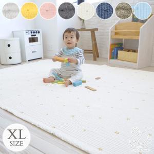 キルティングマット 赤ちゃん フロアマット 床 プレイマット D BY DADWAY(ディーバイダッドウェイ) イブル・キルティングマットXL|ilovebaby