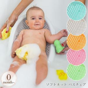 企画:イタリア  対象年齢:0〜8ヶ月  サイズ:たたんだ時:W30×D7×H58cm  使用時:W...