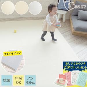 フロアマット 赤ちゃん ベビー クッションマット 防音 床暖房対応 プレイマット オリジナル ジョイ...