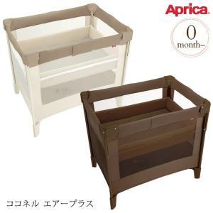 企画:日本(生産国:中国)  対象年齢:新生児(体重2.5kg)〜24カ月(体重13kg)まで  サ...