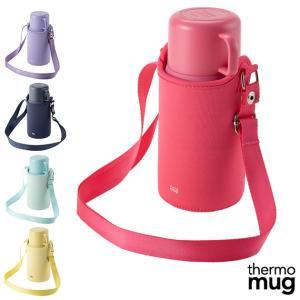 thermo mug サーモマグ TRIP BOTTLE トリップボトル