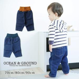 ニットパンツ ベビー デニムパンツ パンツ OCEAN&GROUND オーシャンアンドグラウンド デニムニットハラマキパンツ|ilovebaby