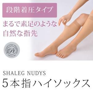 五本指 ハイソックス ショーツ ストッキング 日本製 防臭 靴下 5本指 美脚 段階着圧タイプ SHAPE ひきしめ ブラック|iloveheaven