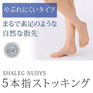 【日本製】五本指ストッキング『 やぶれにくいタイプ  』CLEAR 美しい透明感|iloveheaven