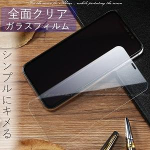 iPhone XR XsMAX iPhone6s iPhone7 iPhone8 強化ガラスフィルム...