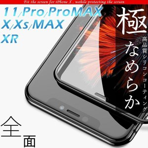 iPhone11 iPhone11Pro MAX XR ガラスフィルム 全面 保護フィルム ガラス ...
