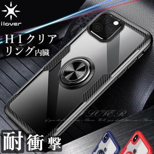 iPhoneXR ケース iPhoneXs ケース iPhone8 ケース iPhone7 クリア ...
