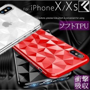 スマホケース iPhoneX ケース アイフォンX おしゃれ かっこいい クリアケース iPhoneXケース アイフォンケース