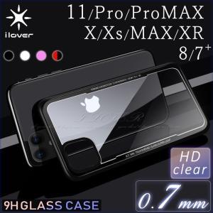 iPhone ケース   側面には衝撃吸収にも優れたsoftTPU、背面に強化ガラスを合わせたハイブ...