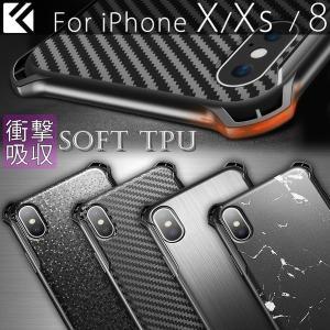 iPhoneXs iPhone 8Plus ケース iPhone7Plusケース  グリッド カーボ...