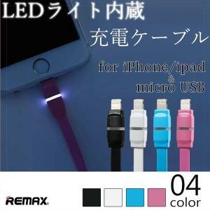 REMAX 充電 ケーブル マイクロ USB iphone6s iPhone対応ケーブル 【4色】L...
