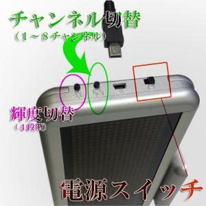 LEDボード128青 - 小型LED電光掲示板(8文字画面表示版) 省エネ・節電対応 クール爽快感の青色LED|ilsung-y|05