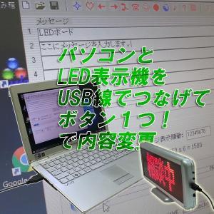 LEDボード128青 - 小型LED電光掲示板(8文字画面表示版) 省エネ・節電対応 クール爽快感の青色LED|ilsung-y|06